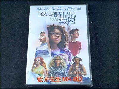 [DVD] - 時間的皺摺 A Fish Out of Water ( 得利公司貨 )