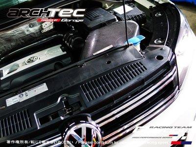 德朋國際 / Archtec碳纖維進氣組 VW Tiguan 2.0TSI 歡迎詢問~