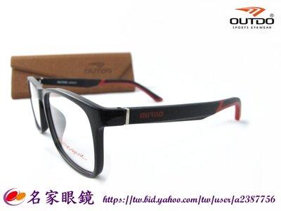 《名家眼鏡》OUTDO 黑配紅雙色方框運動款光學膠框GT65005 C25【台南成大店】