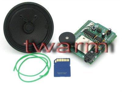 《德源科技》r)Music & sound add-on pack for Arduino v1.1 (ada175)