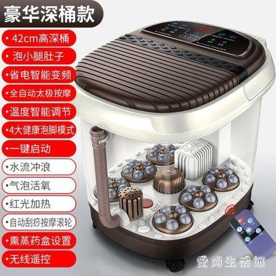 泡腳機 全自動洗腳盆電動按摩加熱家用恒溫足底按摩器泡腳桶 AW4333