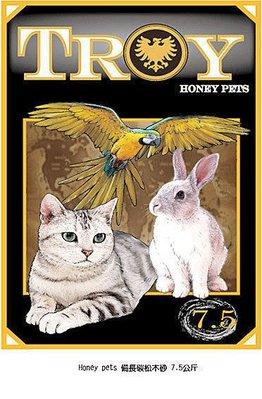 3包價Honey Pets備長碳TROY松木砂松樹砂環保砂貓砂7.5公斤☆米可多寵物精品☆