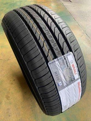 全新 萬力 輪胎 (H220) 215/ 55/ 16 ~靜音、舒適 輪胎~一條完工促銷歡迎來電詢問 高雄市
