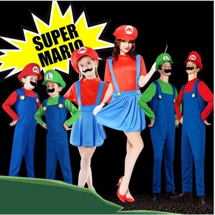 愛兒 廠家直銷萬聖節表演化妝舞會成人兒童超級瑪麗服裝馬里奧主題衣服(大人.青少年款)
