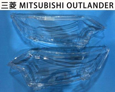 MITSUBISHI 三菱 汽車專用大燈燈殼 燈罩三菱 MITSUBISHI OUTLANDER 16-18年適用