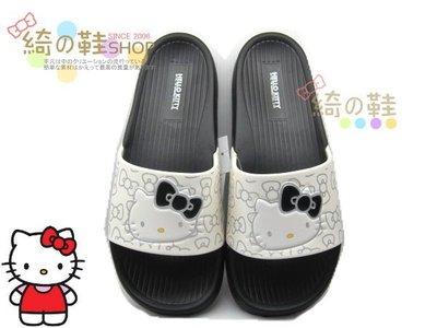 ☆綺的鞋鋪子☆【HELLO KITTY】凱蒂貓 915白黑色056 大臉蝴蝶結 海灘鞋 防滑設計 台灣製造 MIT