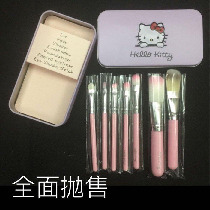 【福報來了】C組/凯蒂刷具七件組 化妝品 可愛凱蒂猫 化妝刷 彩妝 收納 専業 柔軟 禮品