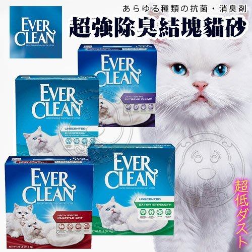 【🐱🐶培菓寵物48H出貨🐰🐹】美國【EverClean】EVER 超強除臭結塊貓砂共2盒-25LB免運(缺貨中)