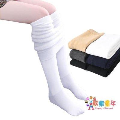 兒童舞蹈襪女童連褲襪秋冬加厚刷毛款棉質白色襪子寶寶打底褲冬季