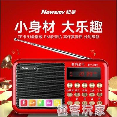 收音機老人新款便攜式小型迷你充電L56插卡音箱隨身聽播放器