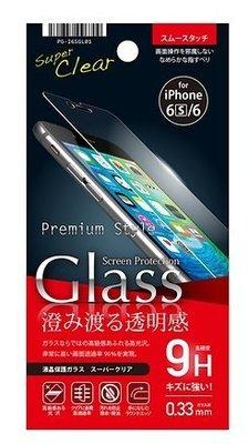 尼德斯Nydus~* 日本正版 強化 玻璃螢幕保護貼 硬度9H 抗刮 高透光率 4.7吋 iPhone 6/6S