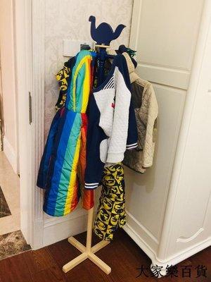 進口實木兒童衣帽架卡通落地掛衣架可愛現代臥室兒童衣架