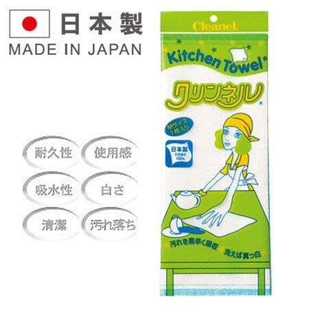 含稅!【100%天然素材】Cleanel神奇清潔布【日本製】【G0005】