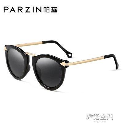 帕森太陽眼鏡女 大框圓臉時尚復古女士潮流駕駛偏光鏡墨鏡女9231