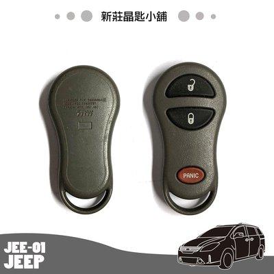 新莊晶匙小舖 JEEP CHEROKEE LIBERTY 原廠遙控器 另有晶片鑰匙製作