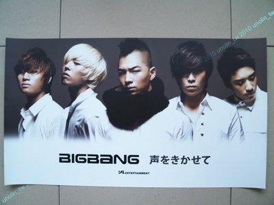海報滿3張免運~BigBang【聲をきかせて】勝利G-Dragon大聲專輯宣傳~全新半身版日版+預購單DM超商付款免競標
