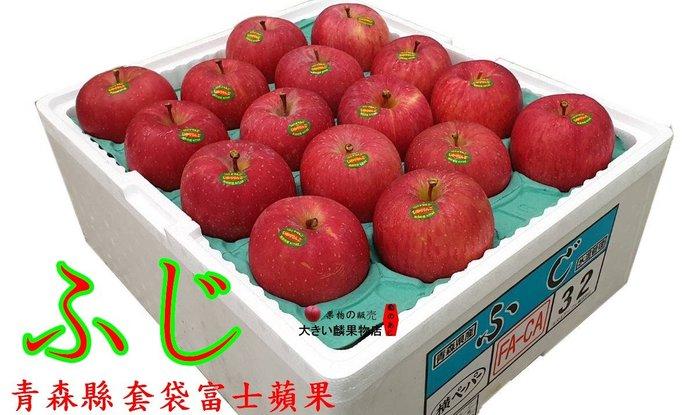 ※宏麟水果行※產地直送 日本青森縣ふじ套袋富士蘋果原裝件32入本島免運