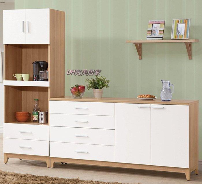 【DH】商品貨號vc905-2商品名稱 《詩涵》7.3尺雙色拉門收納櫃寬220深40高181.5CM。經典雅緻收納設計。