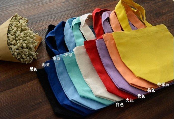 【螢螢傢飾】手提托特便當包, 純棉帆布包, 化妝包,手拿包,收納袋
