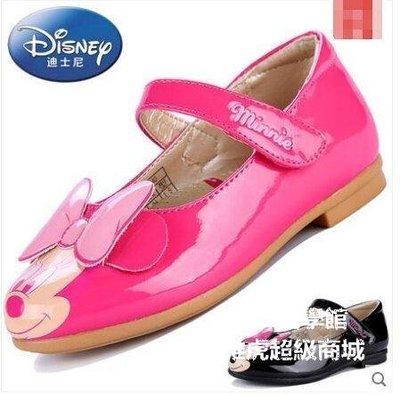 【格倫雅】^迪士尼童鞋春兒童皮鞋女童單鞋春秋款學生鞋公主鞋19999[g-l-y84