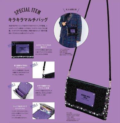 [瑞絲小舖]~日雜ANNA SUI mini10週年紀念附錄2用閃亮肩提包 單肩包 側背包 斜背包 托特包 手提包 錢包