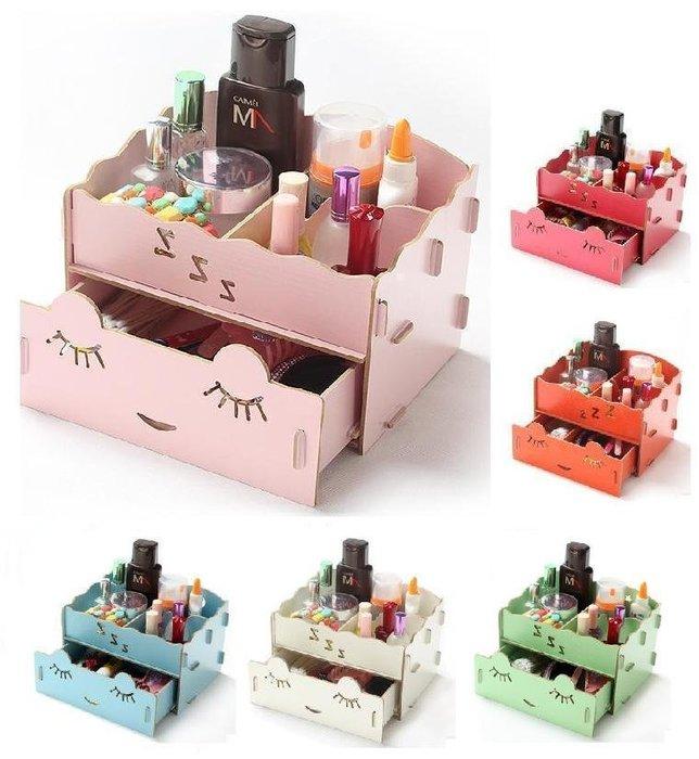 =吉米生活館= M09木製DIY拼裝化妝品收納箱 DIY木質化妝盒 DIY多用途收納盒 木質收納盒 桌面化妝品收納盒