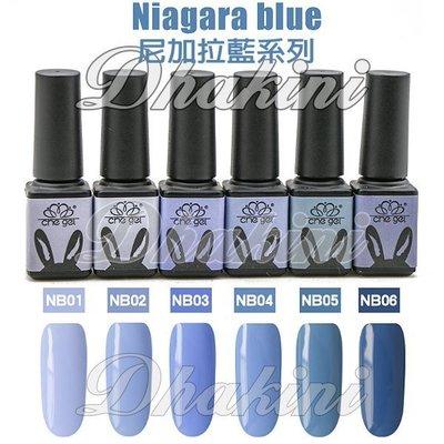 ❤破盤價❤《尼加拉藍NB系列甲油膠》~有6色~甜美的色彩!!~全套6瓶裝銷售區