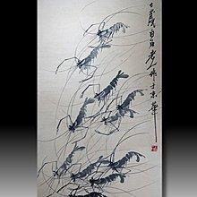 【 金王記拍寶網 】S1859  齊白石款 水墨蝦群紋圖 手繪水墨書畫 老畫片一張 罕見 稀少