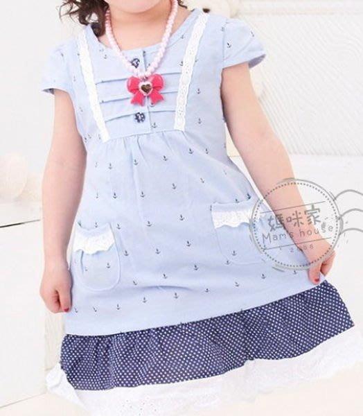 媽咪家【AG054】AG54船錨洋裝 日單 渡假風 繡花 點點 船錨 洋裝 連身裙~80.90.100.110