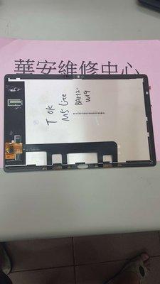 華為 MediaPad T5 / M5 lite 10.1吋 液晶總成 螢幕總成 觸控螢幕 玻璃破裂 液晶黑屏 故障維修