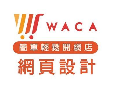 WACA Store開店平台網頁設計|WACA Storey開店平台設WACA Store開店平台美編設計|WACA S