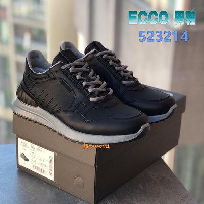 2021年新色 正貨ECCO ASTIR 男士休閒鞋 現代男鞋搭配 真皮皮質 精巧 舒適版型 創新緩震中底 523214