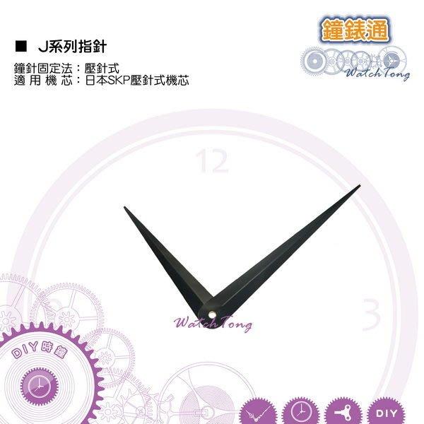 【鐘錶通】J系列鐘針 J118083 / 相容日本SKP壓針式機芯