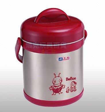 【塔克百貨】 MIT 台灣製 源味 1500 真空 保溫 燜燒 悶燒鍋 提鍋 H1500 滿千免運