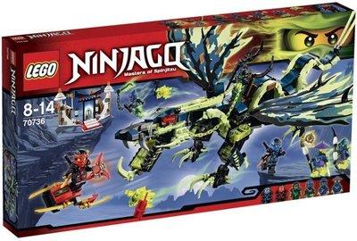 樂高 LEGO 2015忍者系列 (Ninjago) 單賣一盒 70736 摩洛龍的攻擊 (盒損)