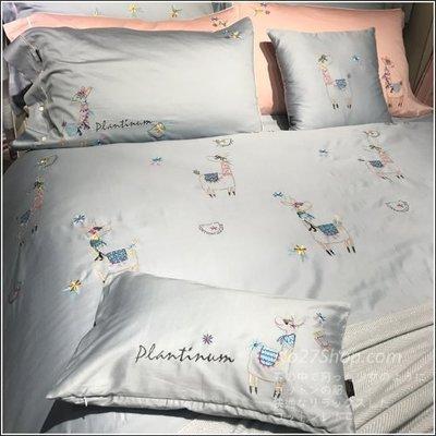 Mocha日系L‧ZAKKA宜居家飾品歐英法式親膚好感60支長絨埃及棉可愛的馬小毛驢刺繡枕頭+被套+雙人標準&加大寢具四件組-床包款558700542116