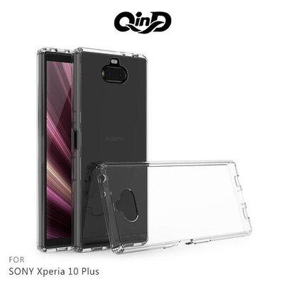 【愛瘋潮】QinD SONY Xperia 10 Plus / 10+ 雙料保護套 高透光 PC硬背殼