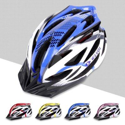 騎行頭盔一體成型腳踏車頭盔