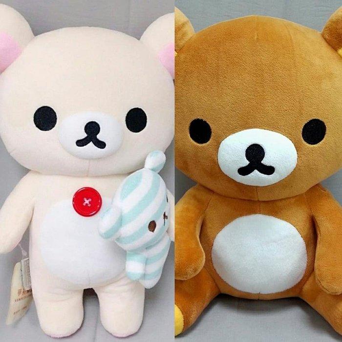 超大拉拉熊娃娃~正版~懶懶熊~拉拉熊大玩偶~懶妹~生日禮物~聖誕禮物~全省宅配 鳯屏可自取 超人氣商品