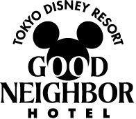 日本東京機票降價迪士尼好鄰居12家飯店必選再送免費接駁巴士~快洽麥可安排日本自由行