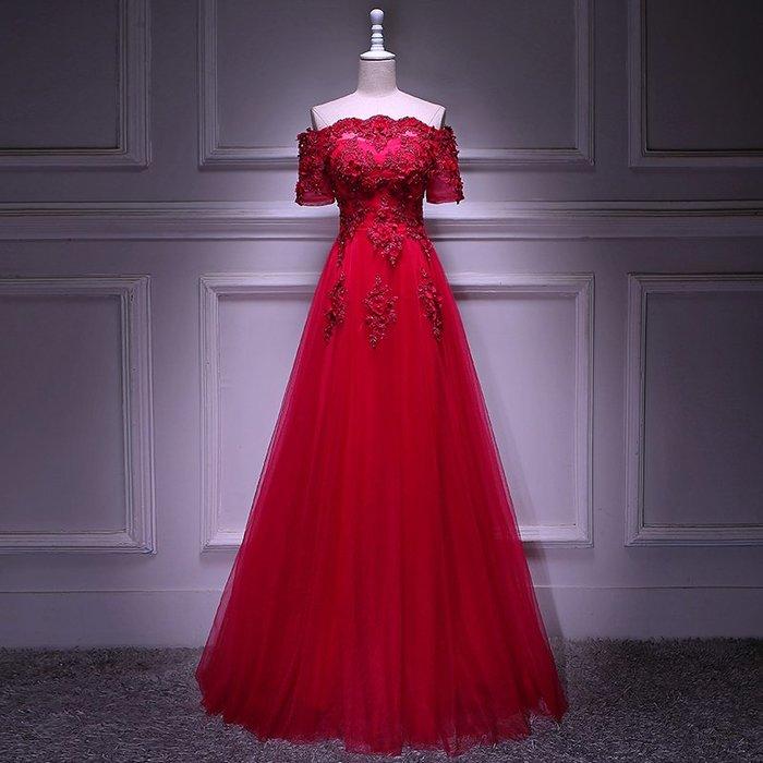 敬酒服新娘 春夏新款一字肩長款紅色現代結婚回門禮服連衣裙 女 禮服 宴會服 晚禮服 正韓 伴娘服