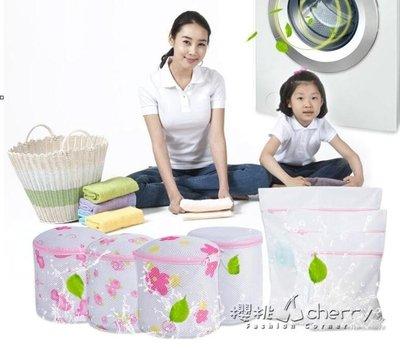細網衣服洗衣袋 櫻桃時尚角落