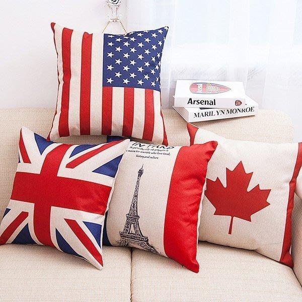 世足賽 國旗風 歐美紅藍國旗系列棉麻抱枕套 枕頭套【JI1280】《Jami Honey》