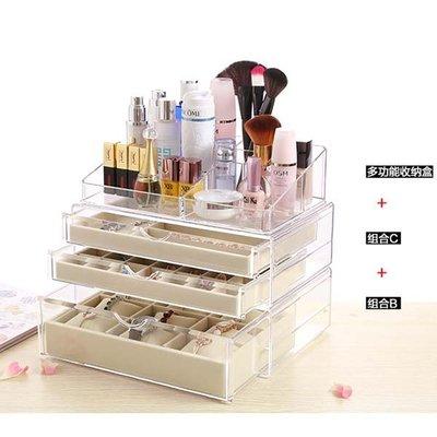 5Cgo【鴿樓】會員有優惠 537170732714 首飾盒公主歐式韓國飾品收納盒簡約化妝收納盒 創意組合系列 組合