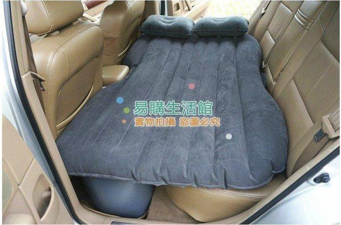 車載充氣床車用床車中床汽車充氣床後排床墊自駕遊車震用品戶外~野外激情必須裝備