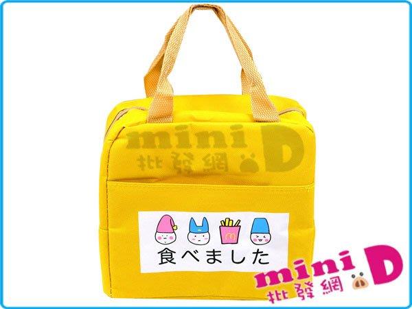卡通 便當袋(保冷保溫) #202 保冷 保溫 午餐袋 便當袋 禮物 文具批發【miniD】[7800110001]