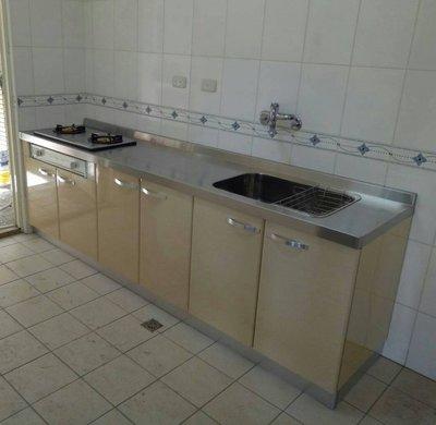 (YOYA)一字型廚具下櫃254cmST台面16800元耐火板門板、台中廚具、彰化廚具、南投廚具、員林廚具、田中廚具、