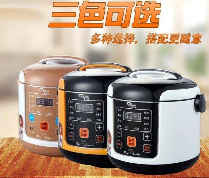 YEAHSHOP 220V110V伏出國留學美國加拿大日本2L電飯煲鍋電高壓力鍋電煮火鍋Y185
