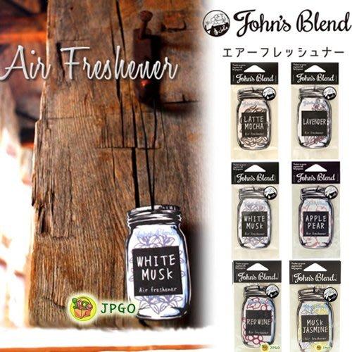 【JPGO】日本進口 John's Blend 吊掛式香氛芳香片 香氛片~蘋果梨#860摩卡824白麝香800 多款