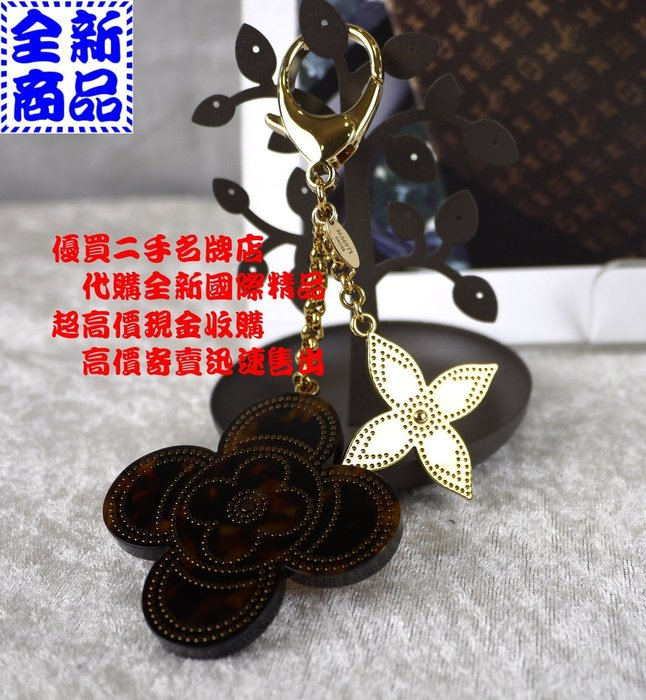 優買二手精品名牌店 LV M66971 金色 金屬 樹脂 LOGO 鑰匙圈 鑰匙環 吊飾 key chain 掛飾 全新